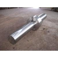 Buy cheap Stabilizer manufacturer SAE 4145H product