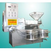 China Palm Kernel Oil Extraction Machine on sale