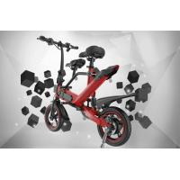 Buy cheap Customized Logo Folding Electric Bicycle , 25KM / H 14 Inch Pedal Assist Electric Bike product