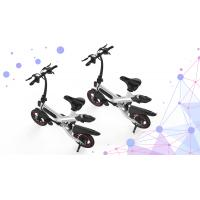 Buy cheap Custom Foldable Electric Bike , Ultra Light  Fold Up Bicycle Leather Soft Seat product