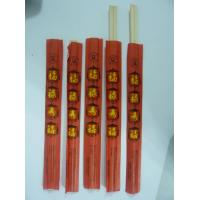 Buy cheap Bamboo chopsticks product