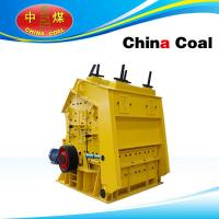 Buy cheap PCFK16 Reversible Hammer Crusher product