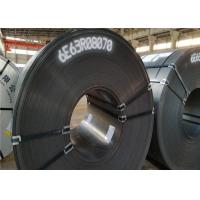 China SAE1006 / SAE1008 HRC Hot Rolled Coil Low Carbon Steel Large Stock on sale