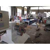 Buy cheap Red Color Monofilament Extruder Machine Single Screw Extruder For Rope / Fiber product