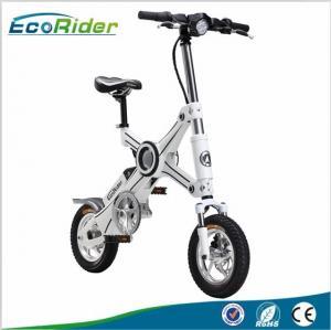 Buy cheap 軽量の折り畳み式の電気スクーター/ブラシレス モーター250w折り畳み式の電気バイク product