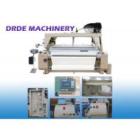 Buy cheap SD408 190cm Width Water Jet Loom Dobby Shedding Double Nozzle 500 ~ 570 RPM Speed product