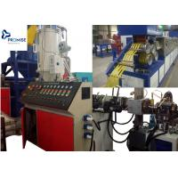 Buy cheap 12mm 15mm PET PP  StrapBand Production Line Extrusion Machinery product