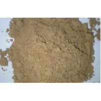 Buy cheap Water Soluble Amino Acid, Drip Irrigation Fertilizer For Soil product