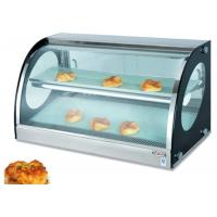 display cooler cake showcase commercial refrigerator freezer 45 cake ...