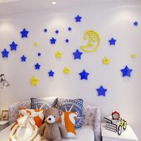 China Acrylic  Waterproof 3D Wall Stickers with stars and moon, kids room wall decals on sale