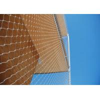 Buy cheap Professional Stainless Steel Architectural Mesh Corrosion Resistant For 3D Building Facades product