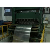 Buy cheap Full Automatic Cut To Length Line 10×2200 Steel Coil Human Machine Interface product