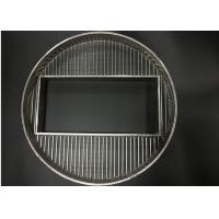 Buy cheap Custom manufactured & designed of wedge wire screens for industrial applications product