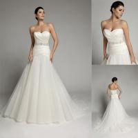 Buy cheap Sleeveless Pleated Cathedral Train Wedding Dresses Bridal Train Gowns product