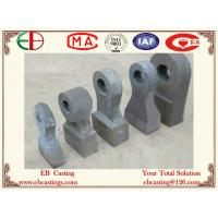 Buy cheap AS2027 Cr35 High Abrasion High Cr Cast Iron Hammer Casting Parts for Single-Row Hammer Cru product