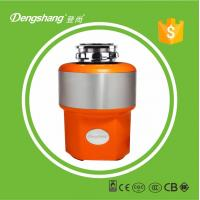 Buy cheap Household kitchen food waste processor for small hotel with fault alarm from wholesalers