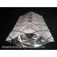 Buy cheap Customised Printing Stand Up Pouches For Food Packaging , Light Proof And Heat Sealing product