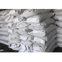 Buy cheap Potassium Formate Drip Irrigation Fertilizer, Water Soluble Humic Acid product
