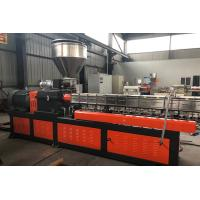 Buy cheap Recycle Double Screw Extruder , Highly Automatic Pellet Making Machine product