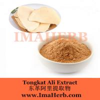 Buy cheap Best Price eurycoma longifolia jack extract from Felicia@imaherb.com Tongkat Ali, product