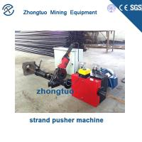 Buy cheap Strand Pusher Machine|Post Tension product