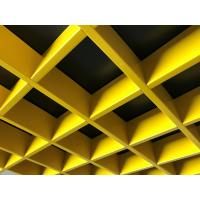 Buy cheap 0.4~0.7mm Open Cell Suspended Ceiling   Acoustic Performance  150x150mm / 200x200mm product