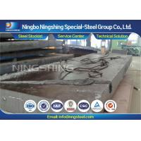 Buy cheap DIN 1.2711 Q + T Plastic Mould Steel Die Steel Forged Blocks For Making Plastic Mold product