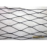 Buy cheap Knotted 1.2mm Stainless Steel Rope Mesh 304/316L product