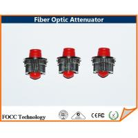 Buy cheap FC UPC Mode Variable Hybrid Fibre Optic Attenuator In Waveguide Network product