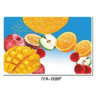China プラスチックPlacemat -007 wholesale