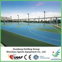 Buy cheap Professional rubber basketball sports floor mat product