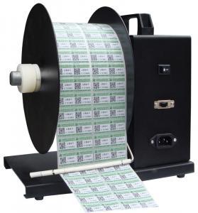 Buy cheap Rewinder et unrewinder automatiques de haute qualité R150 de label de vente directe d'usine product