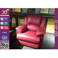 Buy cheap Metal Base Structure Home Theater Sofa Electric Leather Recliner Chairs product