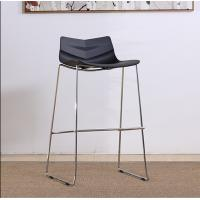 Buy cheap Leaf Shape Modern Bar Chairs Pp Seat Plastic Waterproof With Chromed Leg product