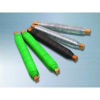 Buy cheap Garden Wire product