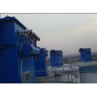 Buy cheap D140 x L1000mm Industrial Dust Collector Cyclone Top Silo Filter ER08/02 product