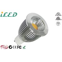 China 60W Equivalent Dimmable Gu10 LED Light Bulbs 7W Spot Light with SAA ETL Approved wholesale