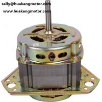 Buy cheap Excellent Performance Washing Machining Motors HK-038X product