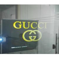 Buy cheap High Contrast Holographic Projection Screen Window Film Holo Foil product