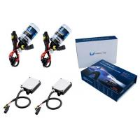 Buy cheap HID Xenon Lamp Kit product