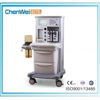 Buy cheap High Quality anesthesia machine factory supply anasthesia machine with 2 vaporizers For Operation Room product