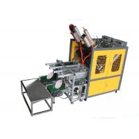 Buy cheap Professional Paper Plate Making Machine 150 Mm Air Cylinder Stroke With High Speed from wholesalers