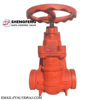 Buy cheap ductile iron Q450 PN16 Grooved end hard seal brass seat gate valve product