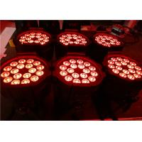 Buy cheap High-Bright 18 Pcs 10W Led Par Light 5in1 RGBWA with 2 Years Warranty from wholesalers