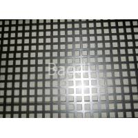 China Electro Galvanized Perforated Metal SheetWith Square Hole Pattern , Perforated Steel Plate on sale