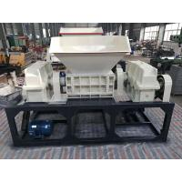 Buy cheap Heavy Duty Industrial Waste Paper Crushing Shredder Paper Waste Grinding product