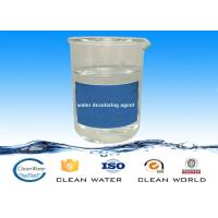 Buy cheap BV / ISO Water Decoloring Agent for Papermaking waste water treatment product