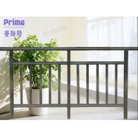 Buy cheap Cheap Carbon Steel Railing With Free Design product