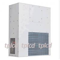 Buy cheap 1000w intelligent air conditioner designed only for outdoor cabinet integrate with cooling and heating product