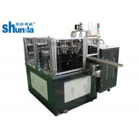 Buy cheap Paper Cup Top Cover Forming Paper Cup Lid Making Machine High Speed Low Noise product